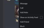 Уведомляет ли Discord пользователя, когда вы его пинаете или загружаете?