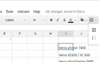 Как увеличить ширину границы в Google Sheets