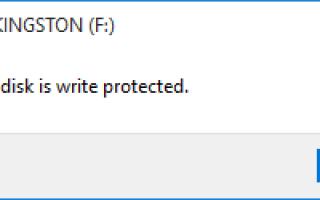Диск защищен от записи на USB, SD-карте и CD-диске в Windows