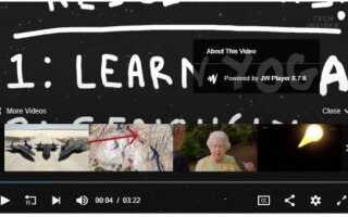 Как скачать видео с JW Player