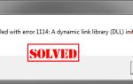 [Исправлено] Ошибка LoadLibrary с ошибкой 1114 Ошибка