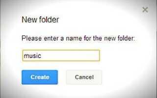 Как загрузить все файлы в папке с Android на Google Drive?
