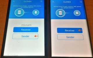 MIUI 7: Как перенести данные с телефона Xiaomi на Samsung Galaxy?