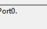 Исправлено: драйвер обнаружил ошибку контроллера на DeviceIdeIdeport0
