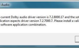 Dolby Advanced Audio Driver не работает в Windows