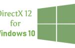 Скачать DirectX 12 для Windows 10
