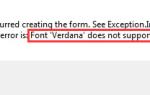Шрифт Verdana не поддерживает стиль Обычная ошибка