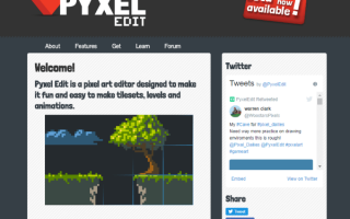 Что такое лучшее программное обеспечение Pixel Art?