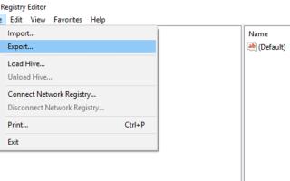 Как настроить прозрачную панель задач в Windows 10