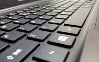 Что делают функциональные клавиши Windows?