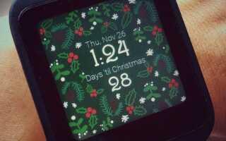 Christmas Countdown Watch Face показывает обратный отсчет до Рождества