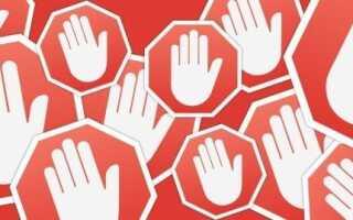 Как заблокировать частные номера на Galaxy S8 и Galaxy S8 Plus