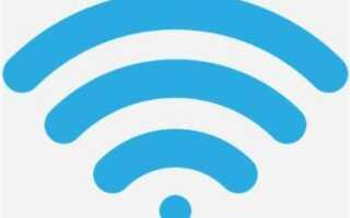 Драйвер адаптера WiFi скачать и установить для Windows