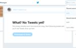 Как удалить все ваши сохраненные поиски в Twitter