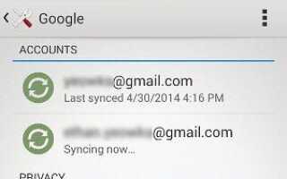 Как удалить учетную запись Gmail на Xperia Z1?