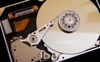 Что такое кэш жесткого диска и что он делает?
