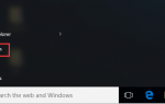 Обновление графических драйверов Acer в Windows 10