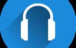 Конвертировать WAV в MP3 легко и быстро