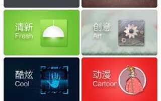 Как установить / изменить новые шрифты на Xiaomi Redmi?