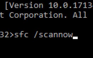 SFC / SCANNOW: восстановить системные файлы Windows