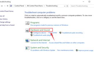 Bluetooth не работает в Windows 10