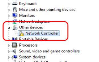 Исправить проблему с драйвером сетевого контроллера на ноутбуке Dell