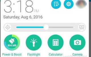 (ZenFone 2): Как запустить стороннюю камеру с панели быстрых настроек?