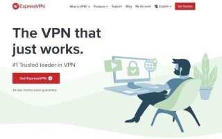 5 лучших VPN для ноутбуков — май 2019