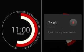 Ovo Timer: простой в использовании бесплатный таймер обратного отсчета