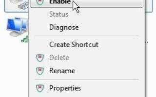 Windows 10 Ethernet не работает — что делать