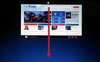 Как закрыть приложения Windows Store на ПК с Windows 8? И вот несколько способов сделать это