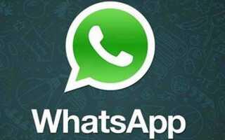 Мисс старого статуса в WhatsApp? Вот как настроить его в новом WhatsApp