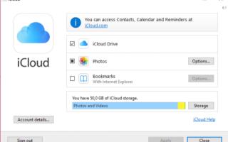 Как загрузить фотографии в iCloud с ПК