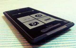Что делать после распаковки HTC Window Phone 8X