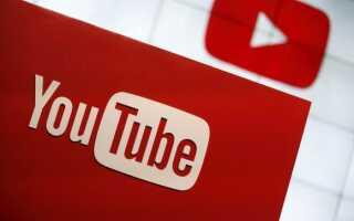 Вот как вы можете воспроизводить песни на YouTube в фоновом режиме на телефоне, но вы не должны