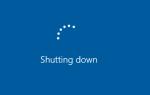 Компьютер не выключит Windows 10