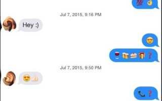 Best Tinder Emoji Открывающие строки и разговоры для начинающих