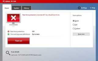 Отключить Защитник Windows в Windows 10 — 3 способа