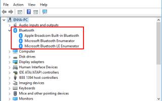 Проблемы с драйвером Bluetooth для Windows 10