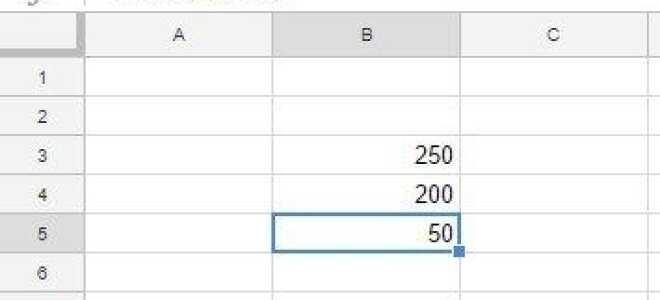 Как вычесть в Google листах с формулой