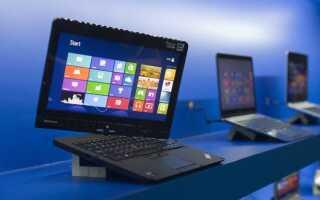 Если вы используете ноутбук Lenovo, выполните следующие действия, чтобы удалить Superfish.