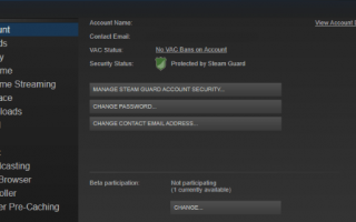 Как поделиться играми в Steam