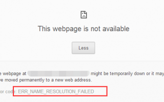 ERR_NAME_RESOLUTION_FAILED в Chrome Windows 10