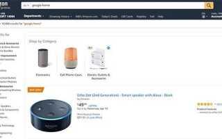 Как играть музыку Amazon на Google Home