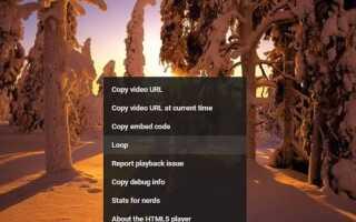Технический совет: зацикливайте песни на YouTube или проигрывайте, когда экран телефона выключен