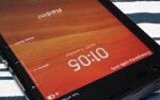 Краткое руководство пользователя, советы и рекомендации для телефона Xiaomi Redmi