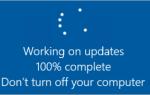 Почему обновление Windows занимает так много времени?