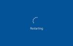Windows 10 продолжает перезагружаться
