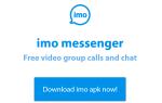 Как скачать и использовать IMO на вашем компьютере