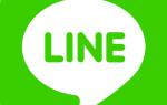 Как упомянуть всех в приложении Line Chat